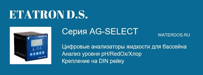 Контроллеры серии AGSelect